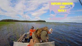 Рыбалка в Карелии на Сямозере (1 серия)