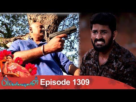 Priyamanaval Episode 1309, 04/05/19 - YouTube