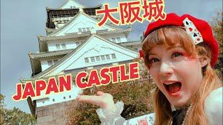 Japan LIVE: Inside Osaka castle livestream! Let's travel Japan together today