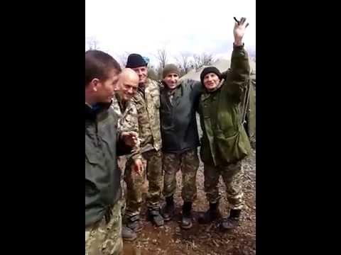 Пьяные украинские военные