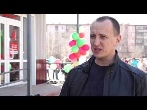 Химчистка  4 СЕЗОНА - Рубцовск
