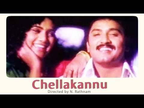 Chellakkannu Tamil Full Movie