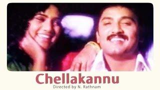 Chellakkannu Tamil Full Movie