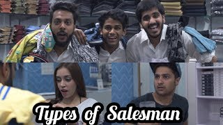 Types of Salesman Feat. Harsh Beniwal | RealSHIT