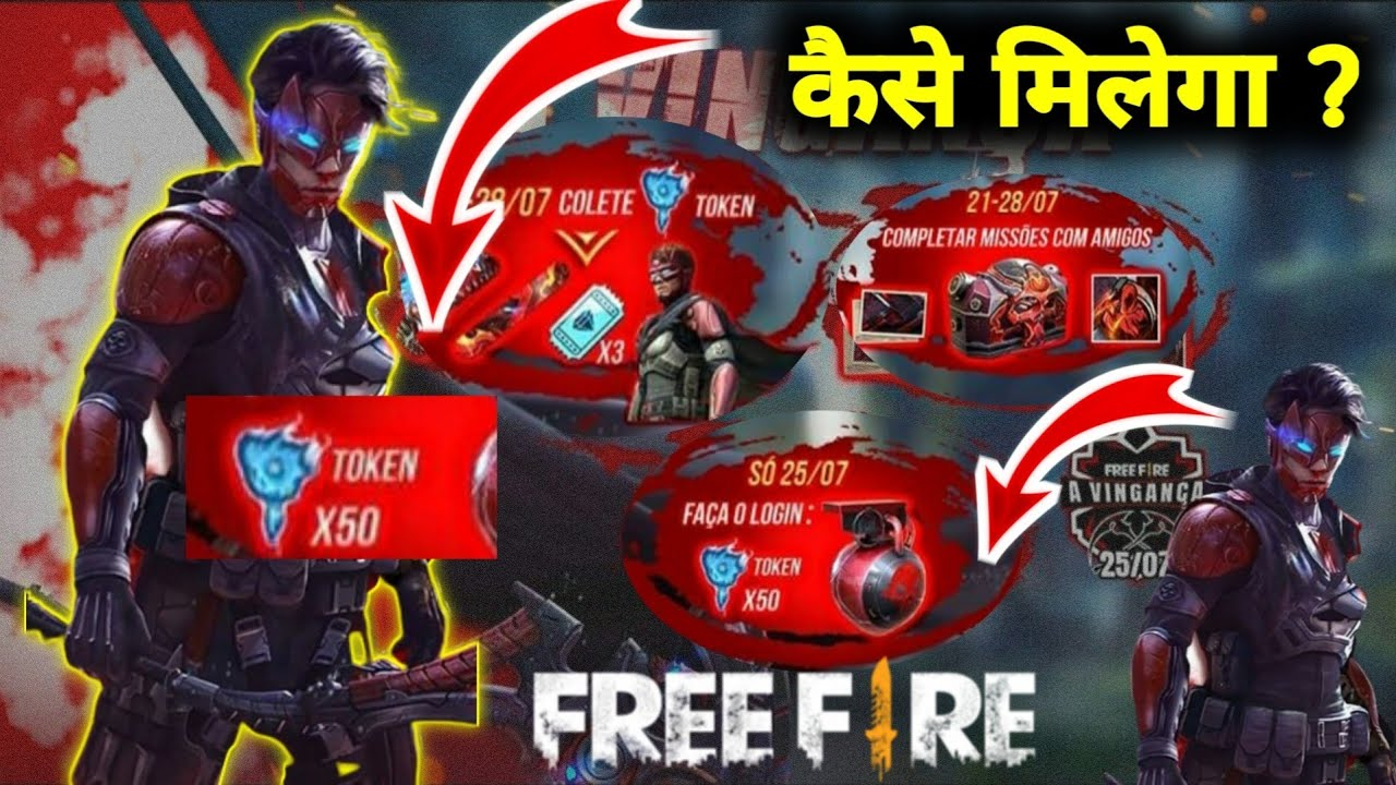FREE FIRE VEGENCE EVENT FULL DETAIL|HOW TO CLAIM MASTER DEATH BUNDLE FREE FIRE