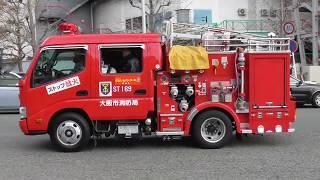 平成31年 大阪市消防局出初式 引き上げ thumbnail