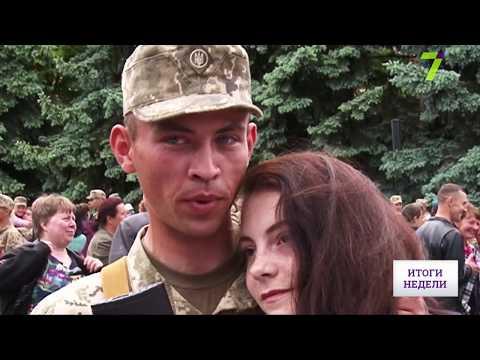 Новости 7 канал Одесса: В Одесской военной академии присягнули призывники