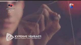 "Переход с ""Диалог-ТВ"" на ""Продвижение"" (27.10.2020)"