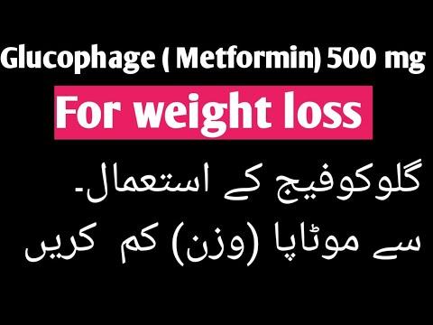 pierderea în greutate glucofag în urdu
