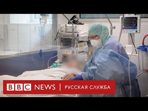Коронавирус в Италии: больницы и крематории на пределе