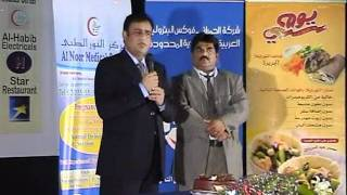 Singer SAHEB KHAN with The President of Pakistan Investors Forum Eng. Shafqat Choudhry