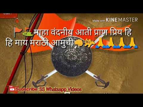 Hi may bhoomi hi janm bhumi 30 sec whatsapp video