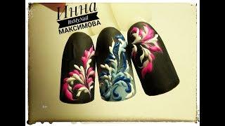 ❤ ОБЪЕМНЫЕ ВЕНЗЕЛЯ на ногтях ❤ арт паста IMPULS ❤ Дизайн ногтей гель лаком ❤