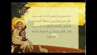 صـلاة بـاكــــر ج1
