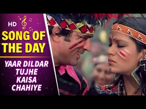Yaar Dildar Tujhe - Rajesh Khanna - Zeenat Aman - Chhailla Babu - Asrani & Ranjeet - Hindi Song