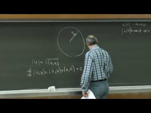 Дынников И. А. - Классическая дифференциальная геометрия - Формулы Френе
