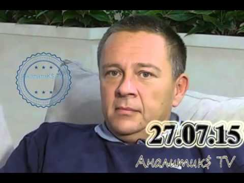 Степан Демура У Казахов будет АД! Проект Путина Степной край