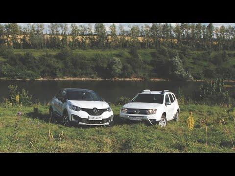 Тест драйв Renault Kaptur против Duster
