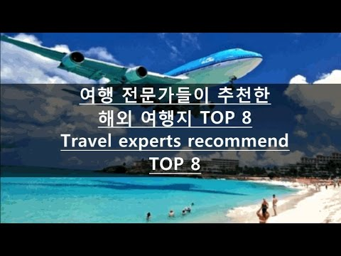 여행 전문가들이 추천한 해외 여행지 TOP 8. /  Top travel destinations recommended by travel experts TOP 8.