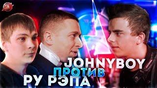 JOHNYBOY ответил OXXXYMIRON'у и ГНОЙНОМу | FACE VS ВОЕНКОМАТ | GUSLI | СД VS FLESH #RapNews 324