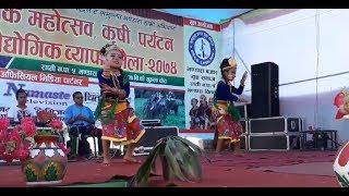 """६ बर्से २ जना बालिका को नृत्य भाइरल बन्दै """" Kinideu Na Saila Dai"""" From Nepali Movie Ye Mero Hajur2"""