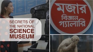 Culture Hub - National Science and Technology Museum