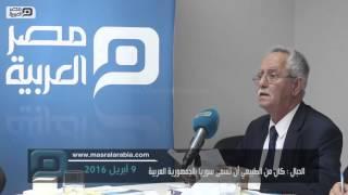 مصر العربية | الحبال : كان من الطبيعي أن تسمى سوريا بالجمهورية العربية