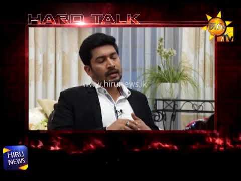 Hard Talk With Mahinda Amaraweera
