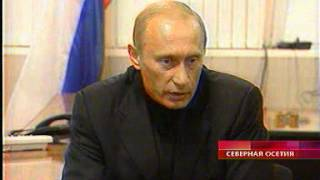 Беслан, Путин в Северной Осетии, Новости Превый канал