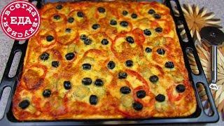 Домашняя пицца. Тесто для пиццы
