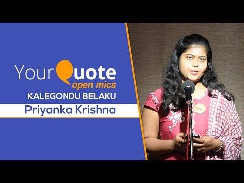 'Kannige Kaanuva Devaru' by Priyanka Krishna | Kannada Poetry | YQ - Kalegondu Belaku 4 (Bengaluru)