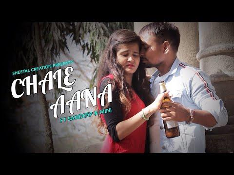 Chale Aana | Ajay Devgn, Tabu, Rakul Preet | Arman Malik | De De Pyaar De | Sad Revenge Story