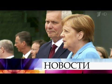 Ангелу Меркель вновь бросило в дрожь на официальном мероприятии.