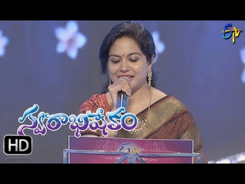 Chandana Charchita Song | Sunitha Performance | Swarabhishekam | 19th November 2017| ETV  Telugu
