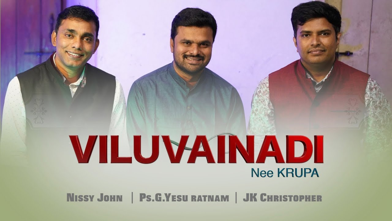 VILUVAINADHI Song by Pas YESU RATNAM, NISSI JOHN JK CHRISTOPHER Latest Telugu Christian songs 2019