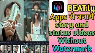 Beat.ly apps se banaye story and status video without watermark screenshot 4