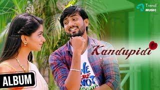 Kandupidi Tamil Album Video Song | MC Rico | Karthik Munees | Jagadeesh | Trend Music