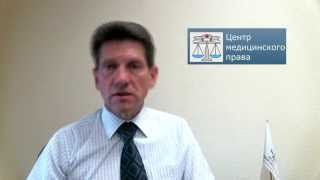 видео ПОСТАНОВЛЕНИЕ Правительства РФ от 09.04.99 N 403 (ред. от 26.06.99)