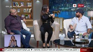 لعبة الأفلام وهيستيريا ضحك محمد عبدالرحمن وعلي ربيع مع عمرو الليثي