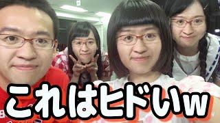 チャンネル登録よろしくお願いします! → http://goo.gl/AI0Lri 】 ☆神...