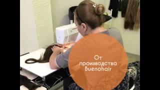 Курсы промышленного окрашивания волос в Санкт-Петербурге