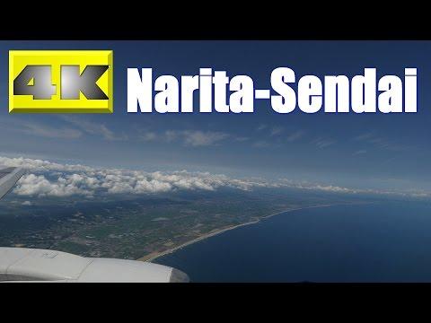 [4K] 離陸から着陸まで!!! 成田-仙台 All Nippon Airways Narita-Sendai Boeing 737 [機窓2016]