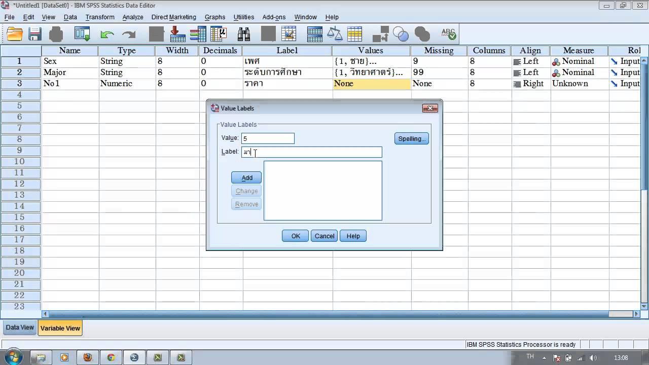 Программа spss 21 версия