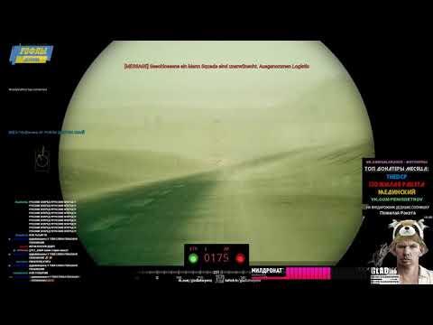 Глад Вакалас - 228 отдельная мотострелковая танковая бригада. Погиб в бою!