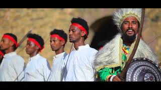 Kefale Molla  - And neaw kalu