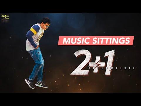 Shakalaka Shankar's 2+1 Movie Music Sitting with Bhaskara Batla | Suresh Kondeti