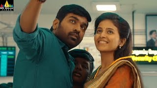 Sindhubaadh (2019) Latest Movie Scenes | Vijay Sethupathi Marries Anjali | Sri Balaji Video
