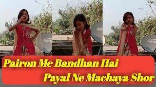 Pairon Mein Bandhan Hai - Full Song | Mohabbatein | Manvi Sharma Dance