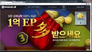 360fo3   sự khc nhau giữa server fifa online 3 hn quốc vs việt nam   fo3 8