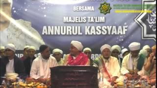 Video Annurul Kassyaaf - Anta Habibi Robbi New Version download MP3, 3GP, MP4, WEBM, AVI, FLV Juli 2018